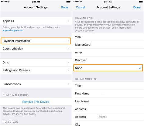 how to remove credit card information from your iphone