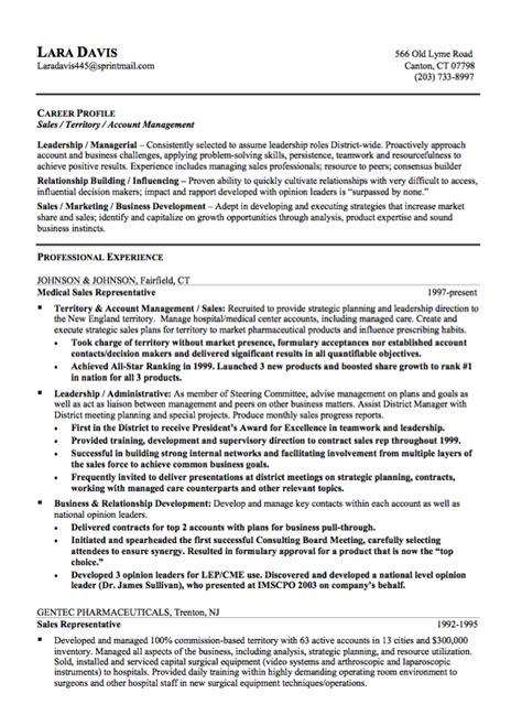 sle resume sales territory account management