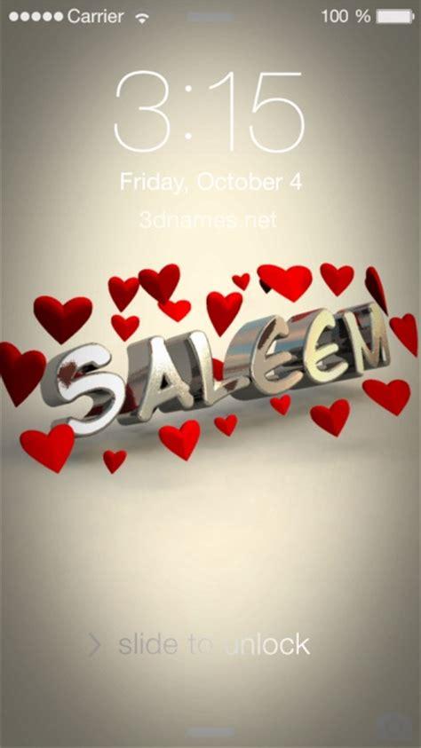 saleem  wallpaper gallery