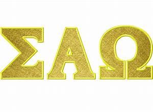 greek letters machine embroidery applique font set With applique letters for sale