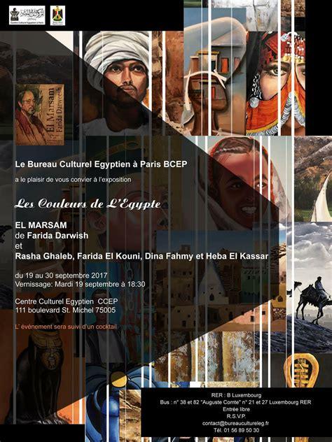 bureau culturel e bienvenue au bureau culturel d 39 egypte à