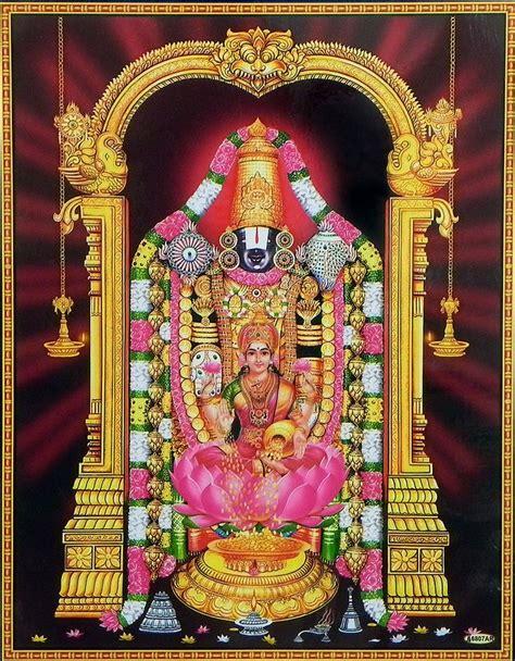 Balaji With Lakshmi (reprint On Paper With Plastic