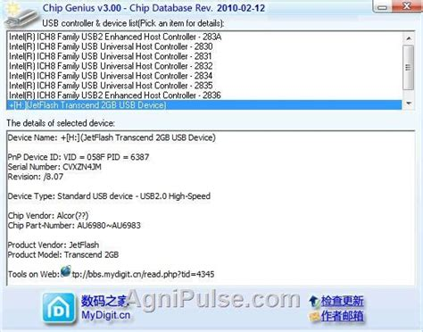Chip Genius Download by Chipgenius And Usbdeview Usb Information Tools Agnipulse