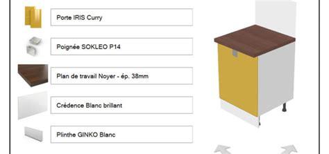ikea planifier votre cuisine en 3d logiciel 3d cuisine gratuit cuisine scandinave blanche