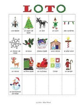 french christmas vocabulary bingo loto de noel  mike