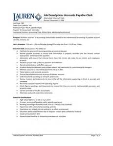 Analytical Chemist Resume Objective Exles by Sales Resume Objective Exle Underwriter Resume Summary