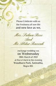 wedding invitation card in bangladesh gallery invitation With wedding invitations cards bangladesh