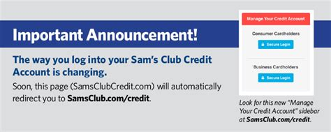 Synchrony bank has honored me this week with a sam's club master card that has a very generous $1000 limit. Sam's Club - Sam's Club Personal Credit