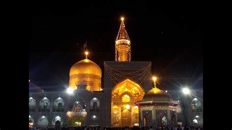 hareme imam reza   mashhad iran august  hd
