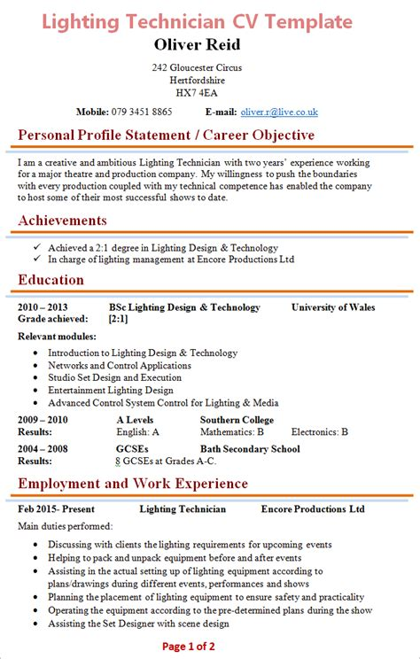 lighting technician cv template