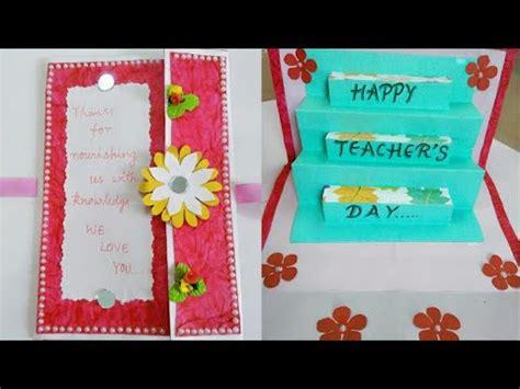 diy teachers day card handmade popup card  teachers