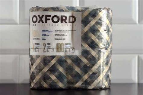 trim tissue branding oxford toilet paper packaging