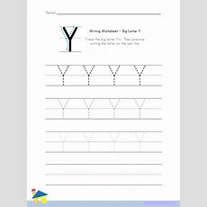 Letter Y Worksheets To Print  Activity Shelter