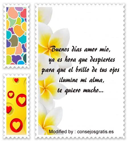 Textos Romanticos De Buenos Dias Frases De Buenos Dias