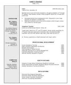 resume exles for objective section bilingual teacher resume sales teacher lewesmr
