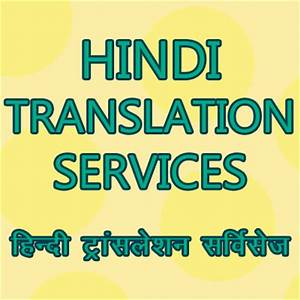 same day hindi englishenglish hindi translations services With translate legal documents from english to hindi