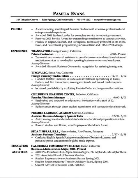 computer skills section on resume student resume template