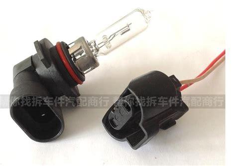 10pcs Imports Of Copper 9005 Hb3 Headlight Bulb Socket