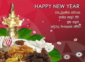 Happy New Year SMS in Sinhala 2018, Messages,Greetings ...