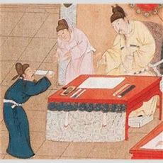 Kids History Civil Service In Ancient China