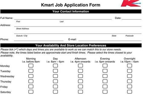 download walmart job application form free 1 kmart job application form free download