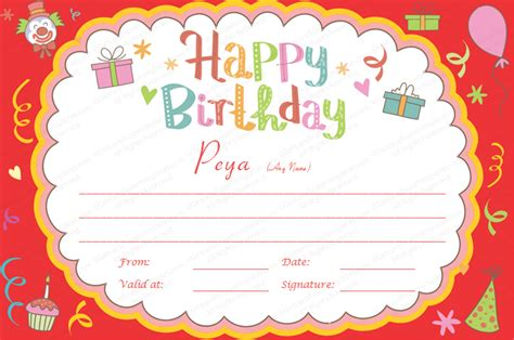 birthday gift certificate templates certificate