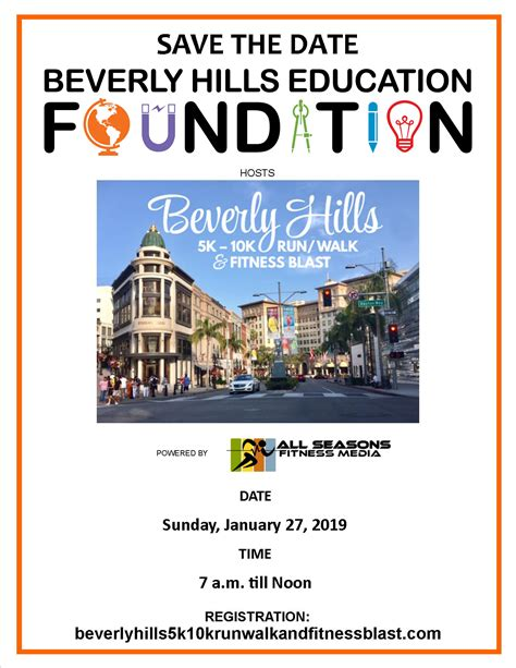 beverly hills education foundation