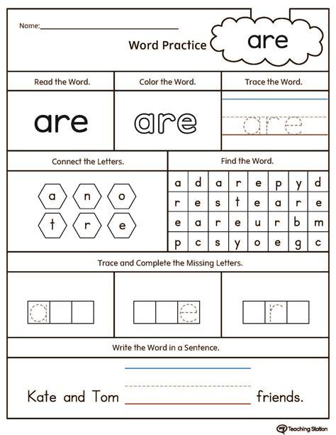 high frequency word are printable worksheet kid baby