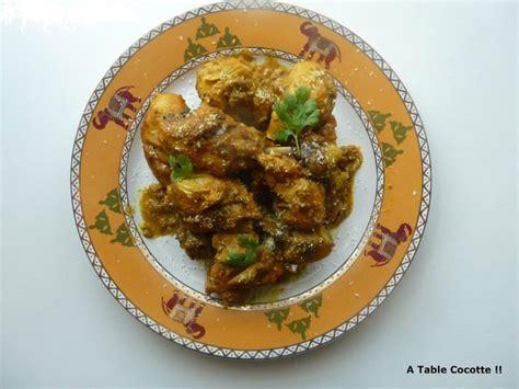 agneau korma cuisine indienne poulet korma a table cocotte