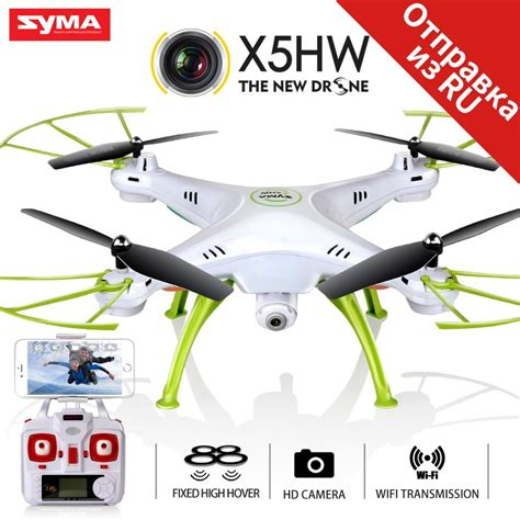 syma xhw drone  camera hd wifi fpv selfie drone drones quadrocopter rc helicopter
