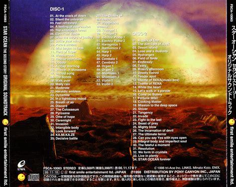 App gratuita che consente di accedere alla playstation da remoto. Star Ocean: The Second Story Original Soundtrack музыка из ...