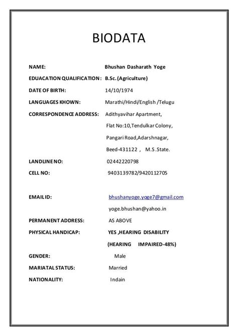 image result  marriage biodata format   file