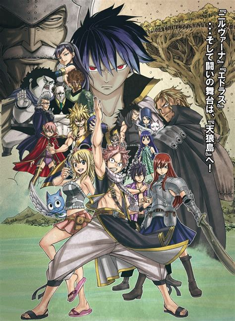 crunchyroll video fairy tail zeref awakens psp game