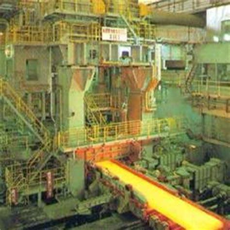 Mobil Industrial Lubricants Help Russian Steel Plants ...