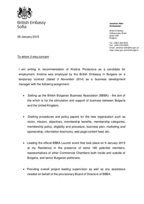 09 01 Recommendation letter to Kristina Prodanova