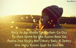 sad-love-shayari | 104Likes.com