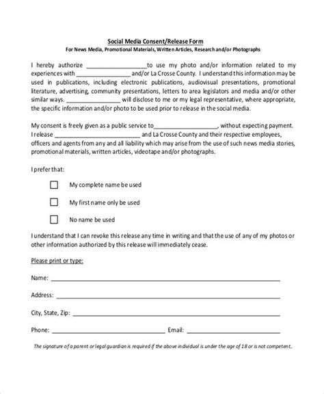 social media release form  images consent forms
