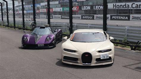 Lamborghini vs bugatti vs porsche 918 vs pagani huayra racing at halloween supercar run 2016. Bugatti Chiron VS Pagani Zonda 760 Zozo!! 1/4 mile DRAG RACE - YouTube