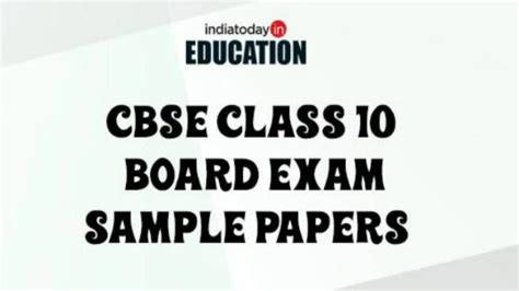 cbse board exams  class  english sample paper