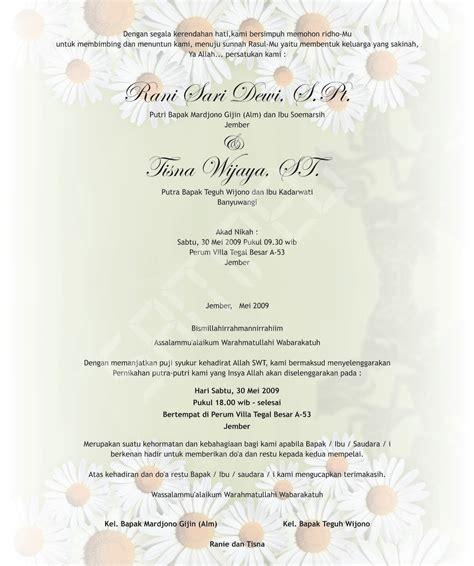 dunia gambar berbagi  indah contoh undangan pernikahan