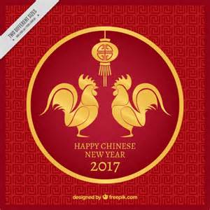Chinese New Year Rooster Free Download