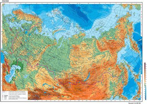 Физическая карта России: реки, горы и моря