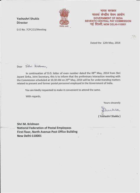 sle of request letter for annual leave increment