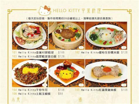 hello cuisine hello hong kong opens restaurant