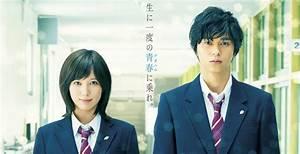 Film Japonais 2016 : le film live blue spring ride num ro 1 du box office japonais kana ~ Medecine-chirurgie-esthetiques.com Avis de Voitures