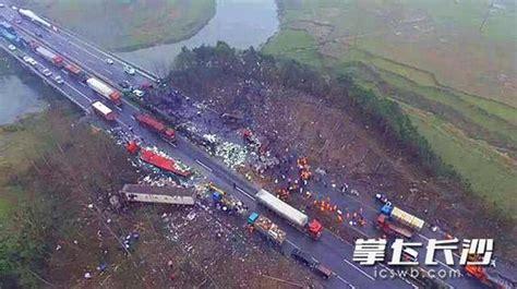 京港澳高速爆炸事故已致5死20伤 分流绕行提醒_新浪湖南_新浪网