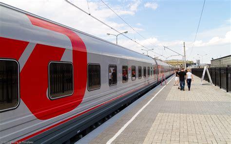Покупка билетов ржд и расписание поездов