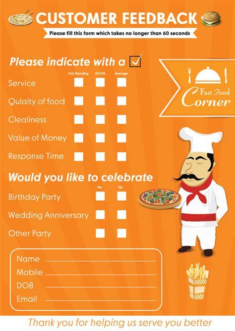 guest feedback form for restaurant design a form for quot customer feedback quot of a restaurant