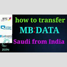 How To Transfer Mb Data Stc Zain Mobily Lebara Youtube