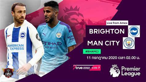 Premier-League-2019-2020-Brighton-vs-Man-City-iJube ...